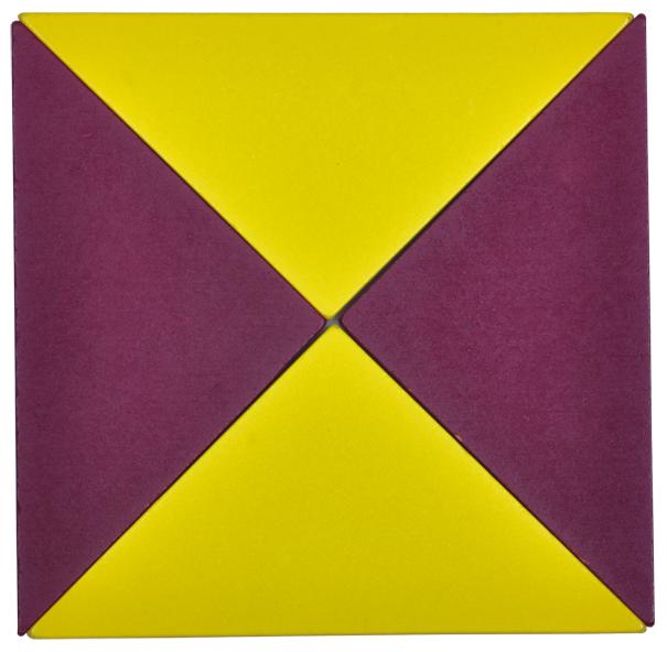 一开始让小朋友用2块三角形拼板拼简单的基本图形